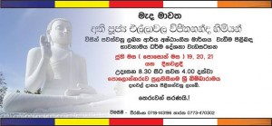 polinnaruwa